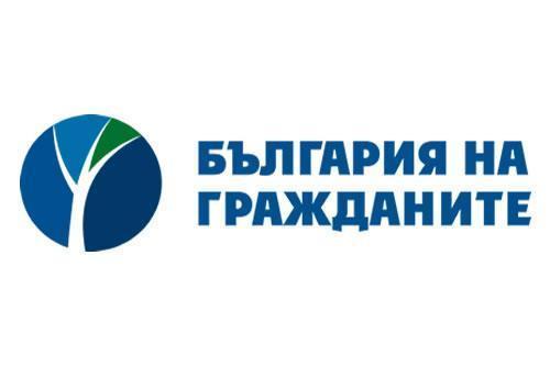 ДБГ иска международно разследване на опита за отравяне на Емилиян Гебрев