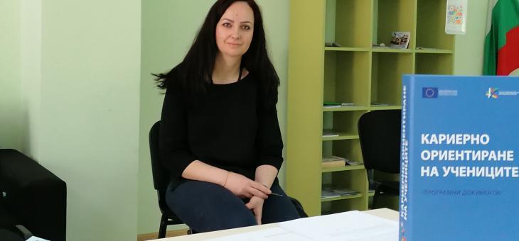 Станимира Димитрова: Много е важно децата да направят информиран избор на образование и професия, ръководейки се от своите интереси, способности и търсенето на пазара на труда