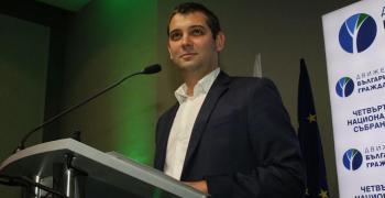 Димитър Делчев: ГЕРБ крои отмяна на машинното гласуване, това ще разгневи хората