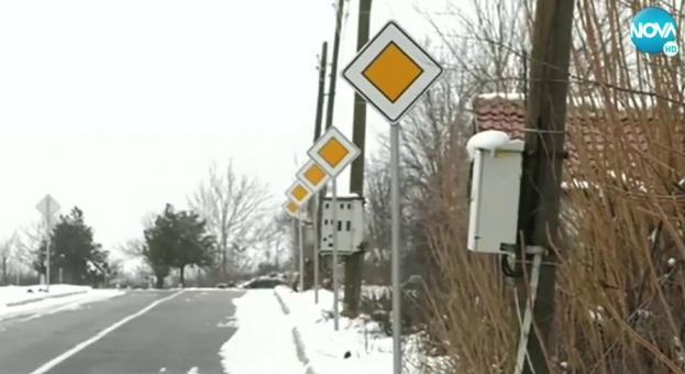 Знак до знак в Мадан