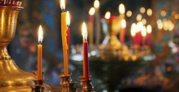 Почитаме светец, който загърбил охолния живот, за да се отдаде на вярата