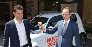 Германска компания инвестира в последно поколение завод за производство за електрически автомобили в България