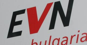 EVN България с нови инвестиционни проекти.