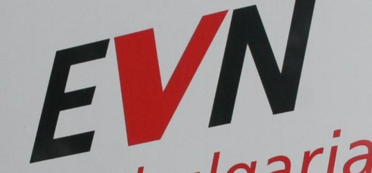 EVN България: Без заплащания на фактури временно