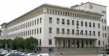 """БНБ отказа на турската Д-банк да придобие банка """"Виктория"""""""