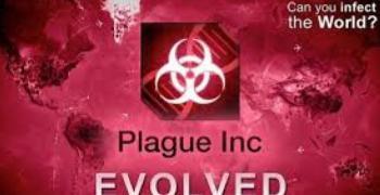 Игра №1 в Китай е за заразяване със смъртоносен вирус
