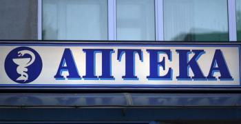 Над 700 аптеки в страната остават затворени