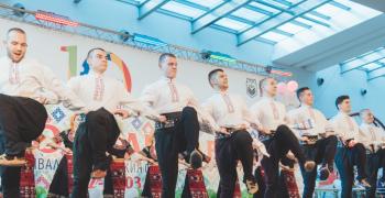 Първи фолклорен онлайн конкурс ще се проведе в България