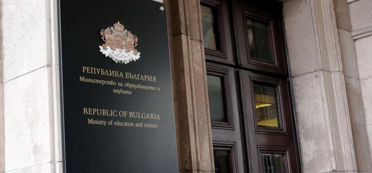 Правителството одобри промени в Закона за висшето образование
