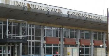 Ремонтът на жп гарата в Стара Загора може да започне в края на май