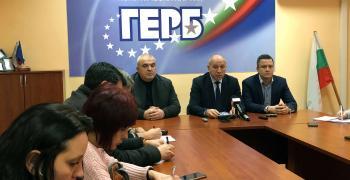 Старозагорски депутати от ГЕРБ със законодателни инициативи
