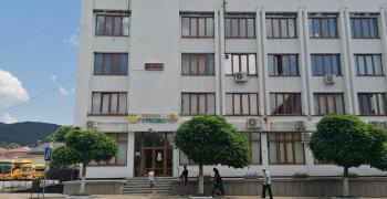 Избори в Гурково