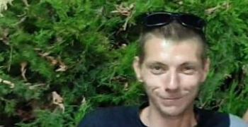Издирва се 29-годишен мъж от Казанлък