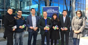 "ДБГ Бургас започна подписка срещу ""Зелената зона"""