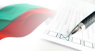 ВМРО и НФСБ заедно на местните избори