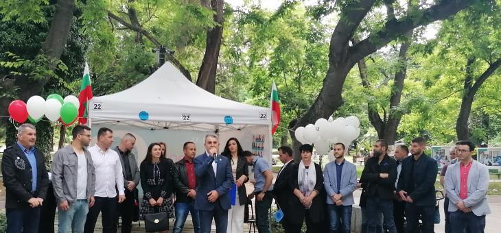 """ПП """"Има такъв народ"""" откри предизборната си кампания в Стара Загора"""