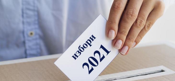 Избори в Старозагорско, кой влиза в предизборната кампания?