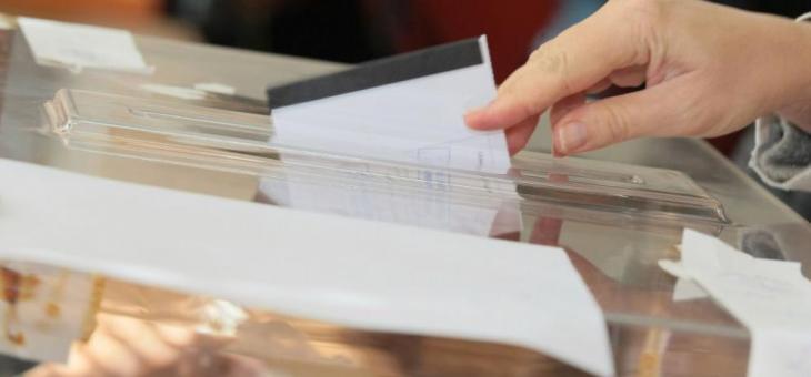 Одобрена е план-сметката за разходите по подготовката и произвеждането на изборите на 11 юли