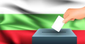 Избори: Какво да направите, ако нямате валиден документ за самоличност