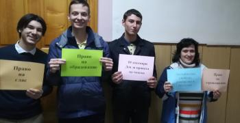 Онлайн изложба за Международния ден на човешките права