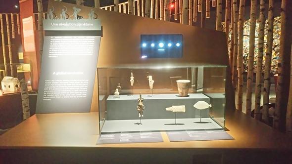 Старозагорският музей представя експонат във френска международна изложба