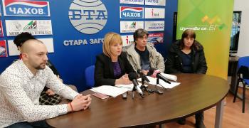 """Мая Манолова: Призовавам правителството да каже истината за комплекса """"Марица-изток"""""""