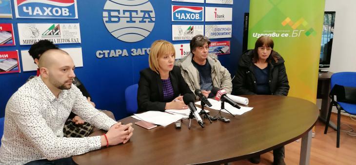 Мая Манолова: Властта не се справя с проблемите, които сама създава