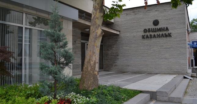 ВМРО в Казанлък: Назначаването на зам.-кмет от ДПС е неприемлив акт