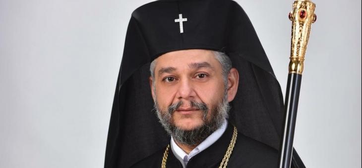 Старозагорският митрополит Киприан с благодарствено писмо