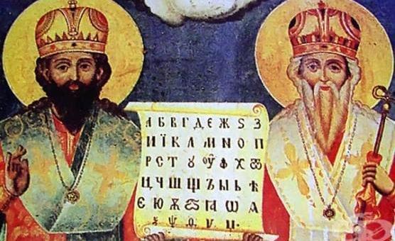 Честваме Деня на българската просвета и култура