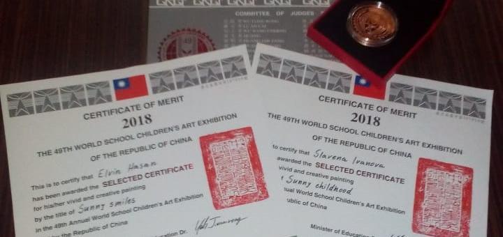 Международна награда за деца от Стара Загора