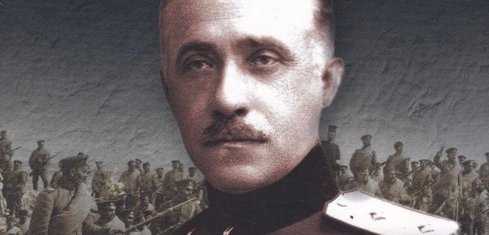 В Стара Загора представят книга за ген. Иван Вълков