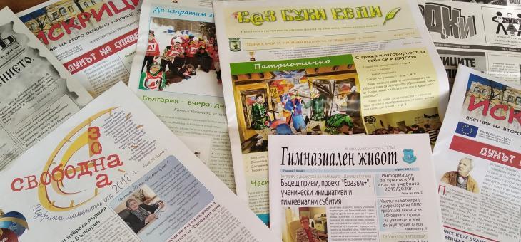 "Отличиха най-добрите млади журналисти в конкурса ""Гео Милев"" в Стара Загора"