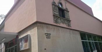 Старозагорският куклен театър закупи стерилизиращи UVC генератори