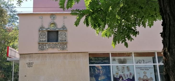 Уникален часовник отново ще радва Стара Загора