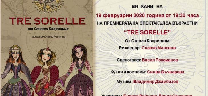 Пиеса за възрастни пресъздава легенда от 15 век