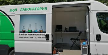Близо 100 кг опасни битови отпадъци бяха събрани в Стара Загора