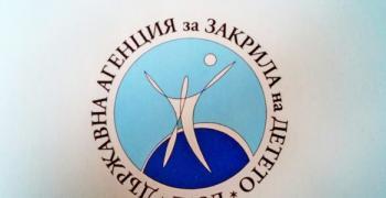 Съветът на децата към ДАЗД обявява конкурс за лого
