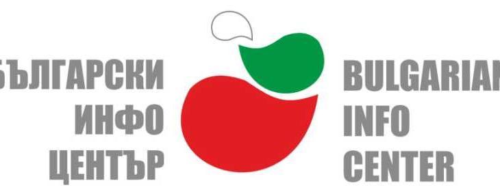 Дни на Европа в Молдова на 11 май