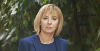 """Манолова ще представи кандидата за кмет на Мъглиж на """"Изправи се.БГ"""""""