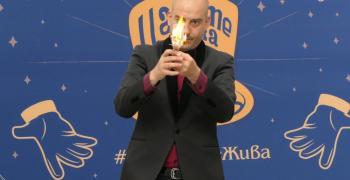 Царете на магията идват в Бургас