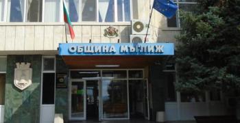 """Община Мъглиж набира кандидати за услугата """"Лична помощ"""""""