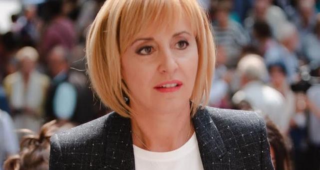 """Манолова: Призовавам за обединение """"Демократична България"""" и формацията около Кирил Петков и Асен Василев"""