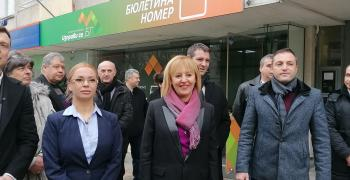 Мая Манолова представи част от кандидатите за народни представители в листата за Старозагорско