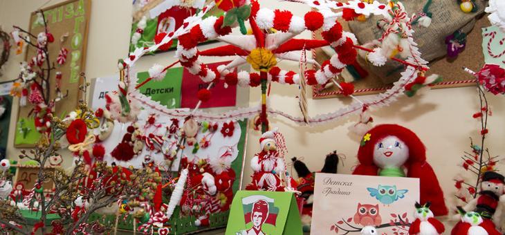 Старозагорско читалище организира онлайн конкурс за оригинални мартеници