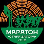 На Цветница Стара Загора дава старт на третата верига маратони в България