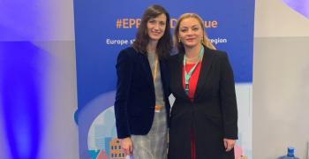 Мария Габриел е зам.-председател на ЕНП