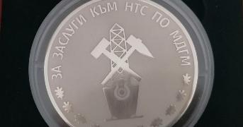 """""""Мини Марица-Изток"""" с отличие от Международната конференция по геомеханика"""