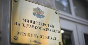 Девет лица от София са с коронавирус