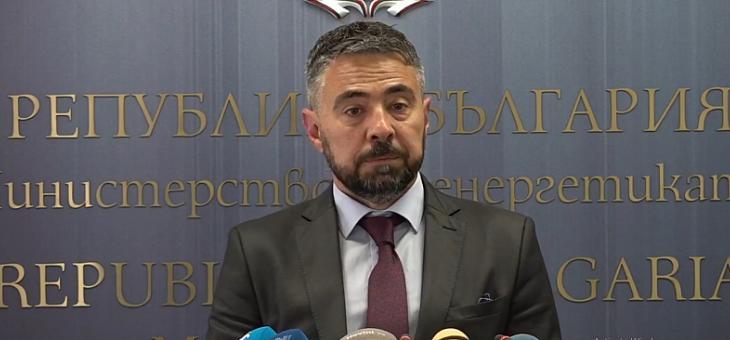 Ръководството на Българския енергиен холдинг е освободено